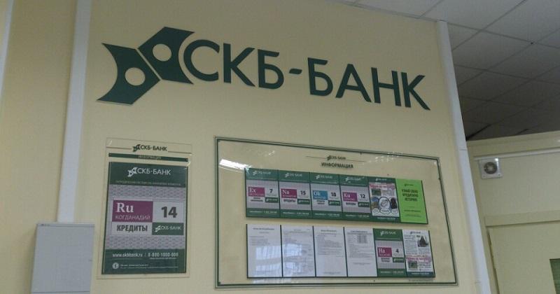 СКБ Банк в Тольятти