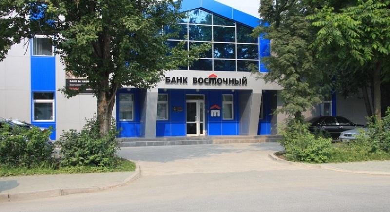 Восточный банк в Кургане