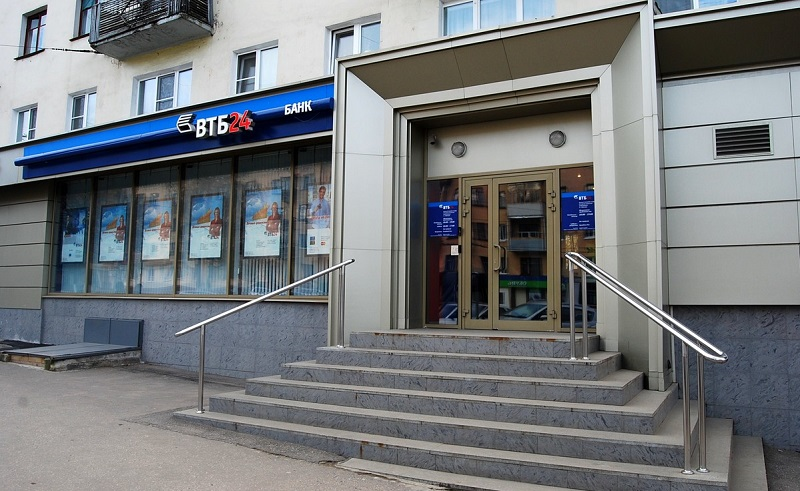 ВТБ24 в Прокопьевске
