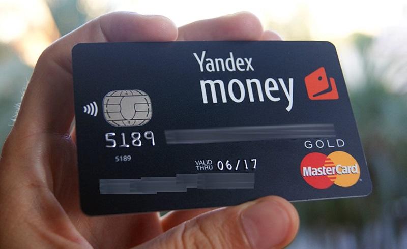 Займ на Яндекс Деньги в Москве