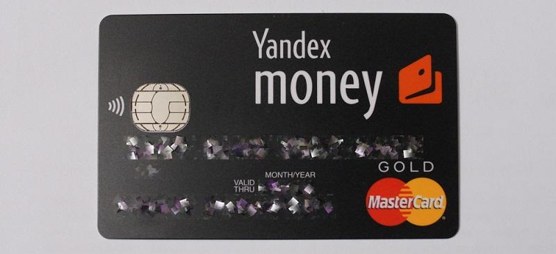 Займ на Яндекс.Деньги в Златоусте