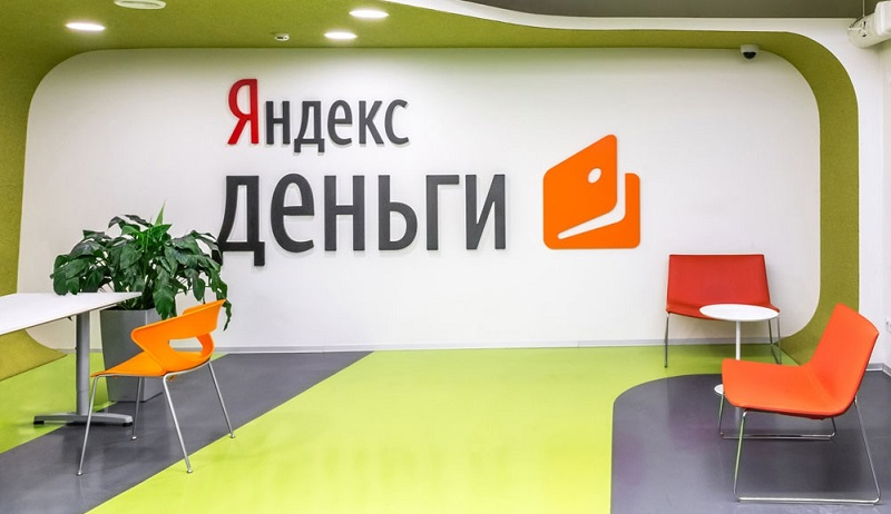 Займы на Яндекс Деньги в Йошкар Оле