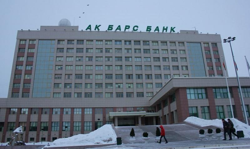 АК БАРС Банк в Энгельсе