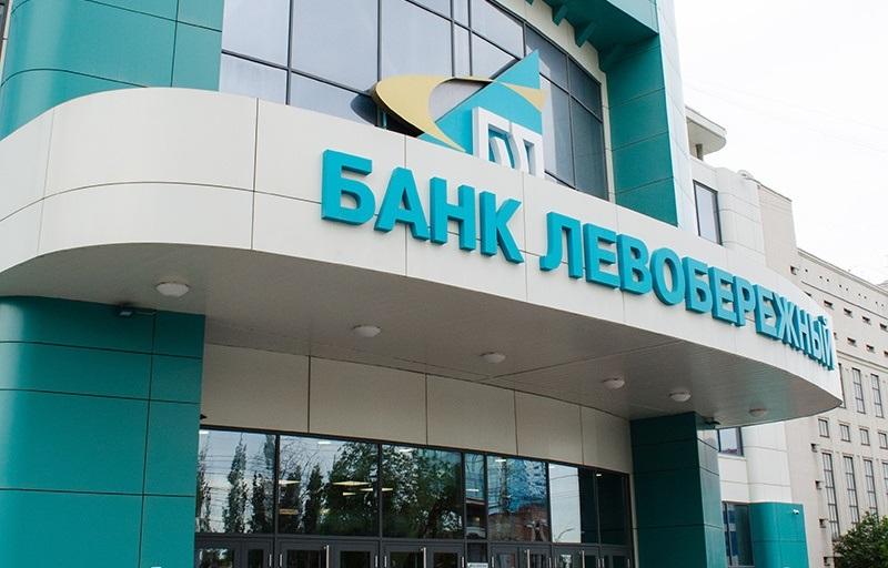Банк Левобережный в Пскове