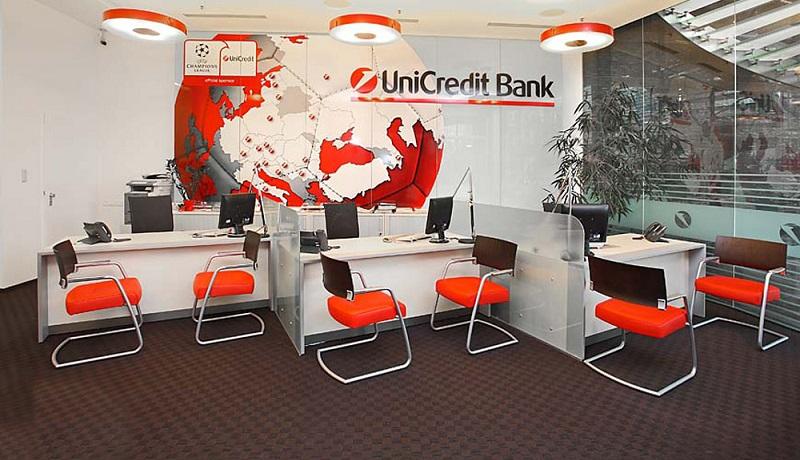 Юникредит банк в Южно Сахалинске