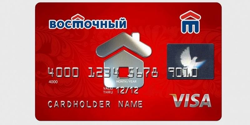 Кредитки с льготным периодом от Восточного банка