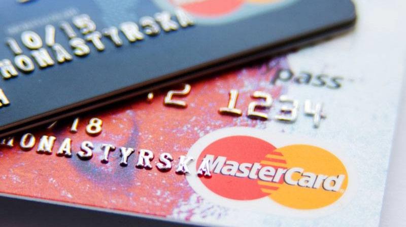 Кредитки с льготным периодом в Каспийске