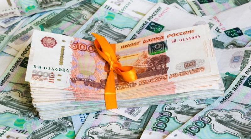 moneyman в Мурманске дает взаймы