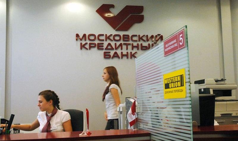 Московский Кредитный Банк в Ангарске