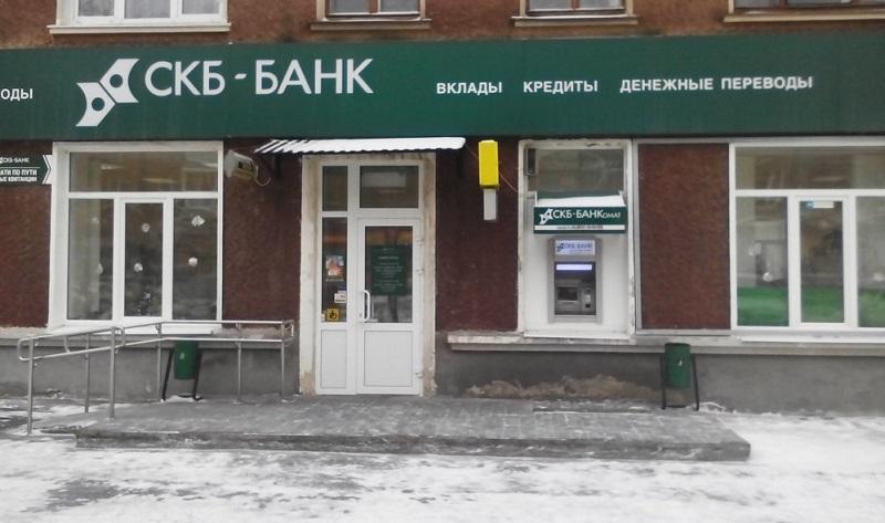 СКБ Банк в Смоленске