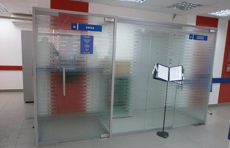 Восточный Банк в Серпухове