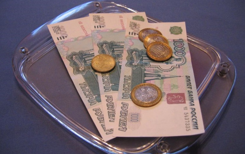 Займы на банковский счет в Северске