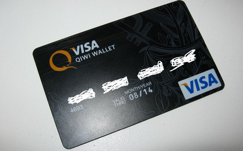 Займы на карту Qiwi в Каспийске