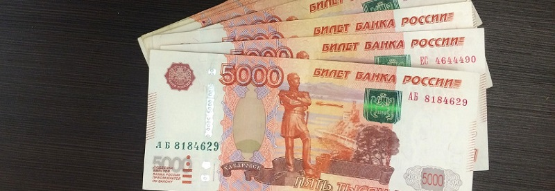 70000 в кредит в Рыбинске
