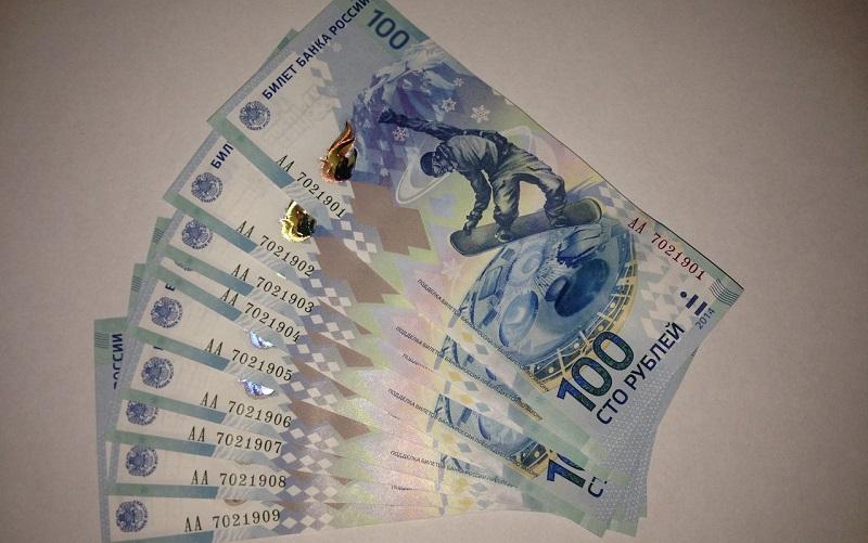 Кредиты в Екатеринбурге на год