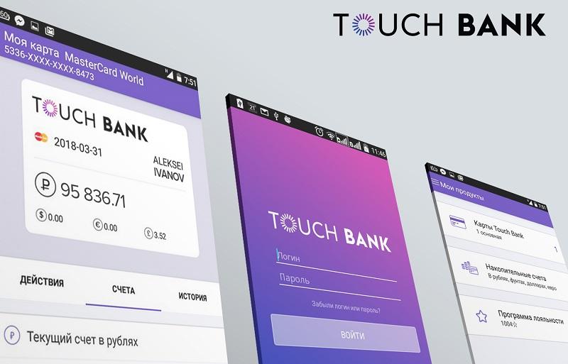 touch bank в Ногинске