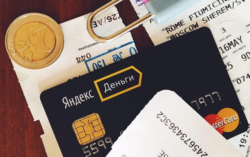Займы в Липецке на Яндекс Деньги