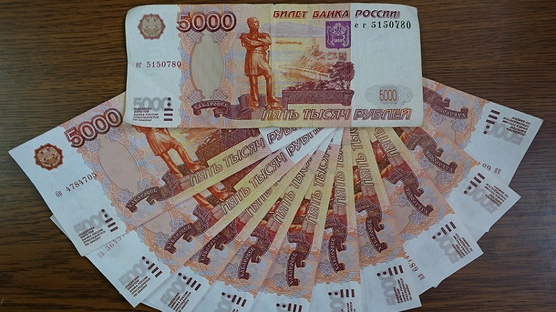 Кредит Открытый от УБРиР в Ульяновске
