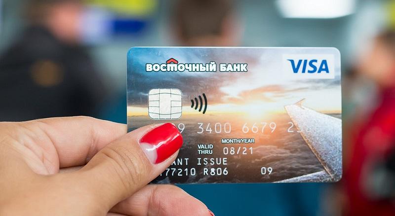 Кредитка банка Восточный Экспресс