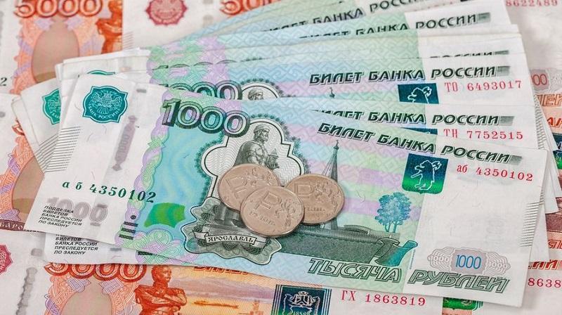 Кредиты в Южно-Сахалинске без кредитной истории