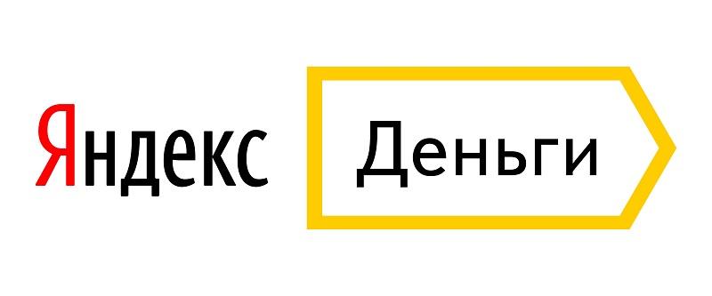 Займ на Яндекс Деньги в Курске