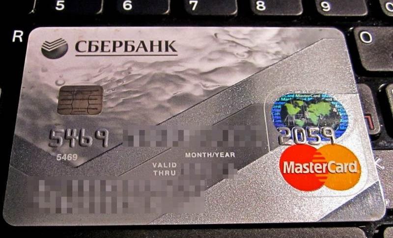 Займы в Омске на карту Сбербанка