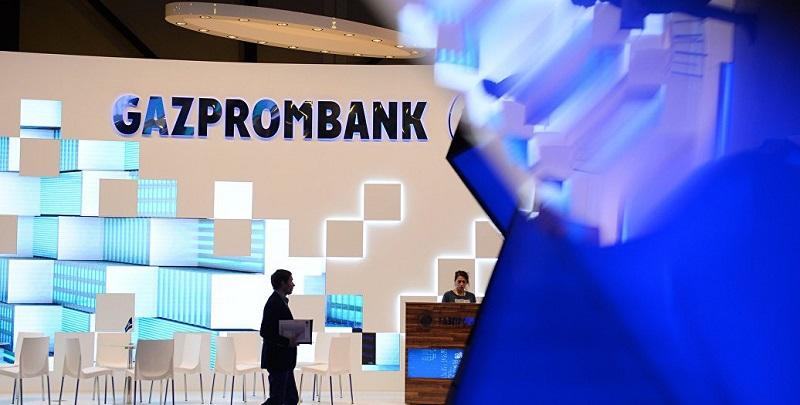 Газпромбанк предлагает хорошие условия по кредитам в Ангарске
