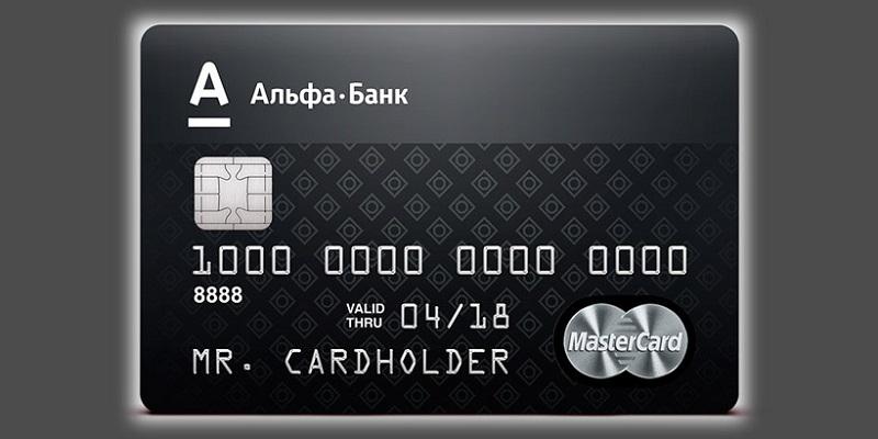 Кредитка в Северске 100 дней без процентов