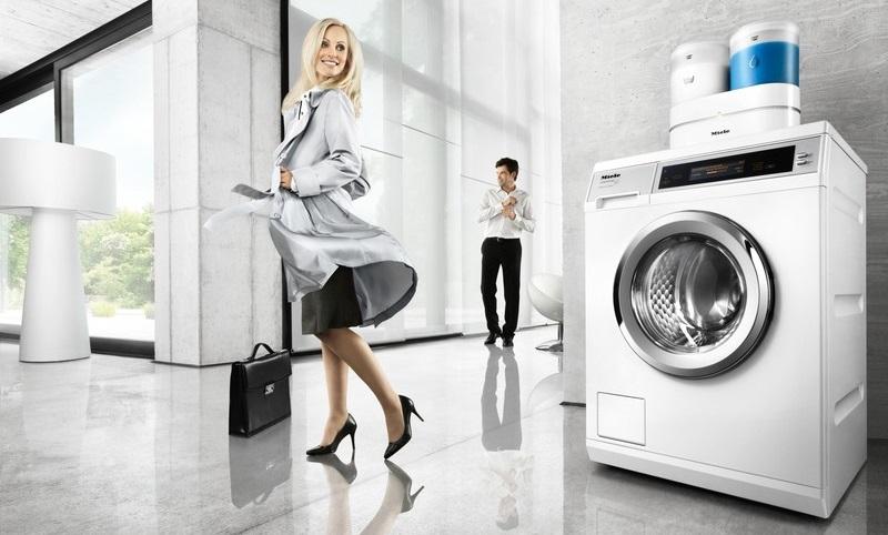 Кредиты банков Читы для оплаты стиральной машины