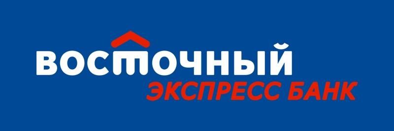 Предложения банка Восточный в Томске