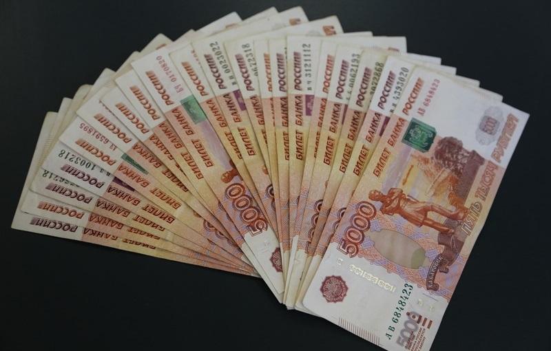 100000 рублей в Тюмени на 3 года