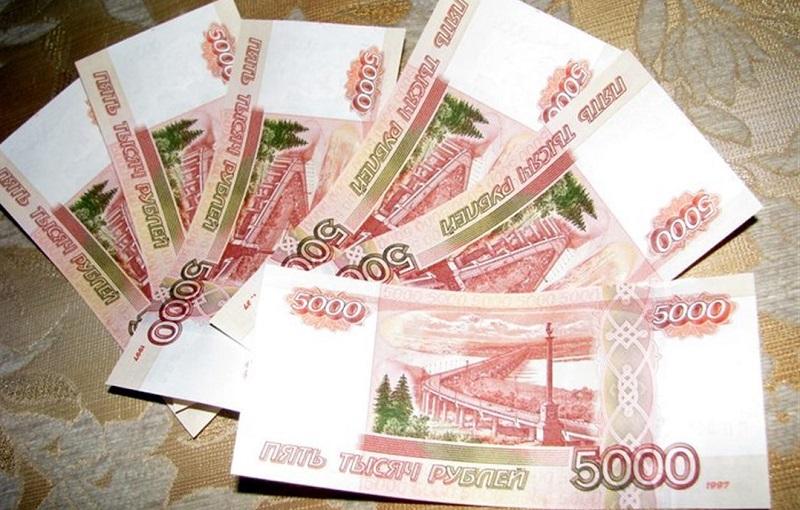 30000 рублей в Смоленске в кредит