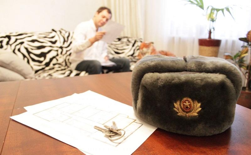 Условия военной ипотеки в Хабаровске