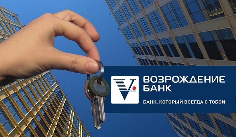 Банк Возрождение в Нижнем Новгороде