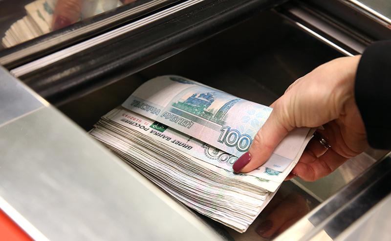 Кредиты наличными в Кемерово
