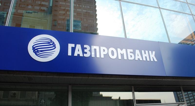 Адреса Газпромбанка в Перми