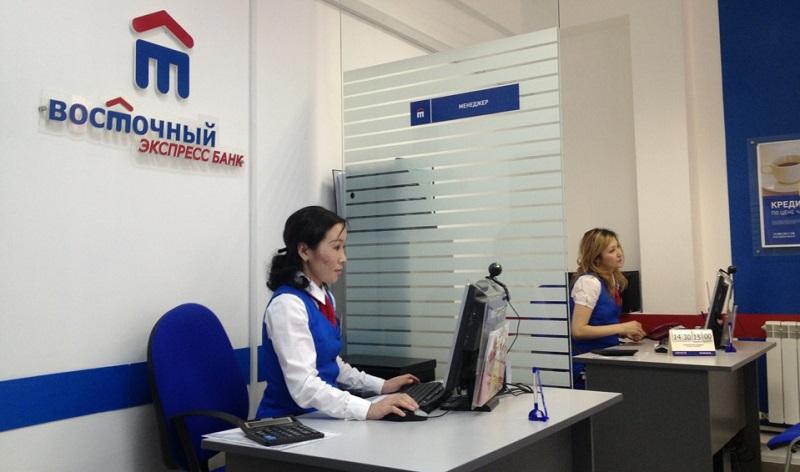 Кредиты банка Восточный жителям Курска