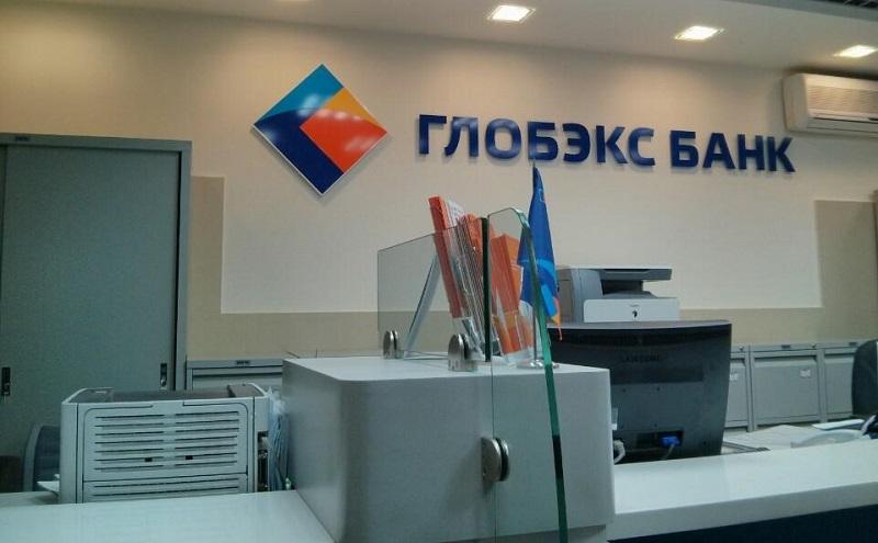 Отделения Глобэкс банка в Тольятти