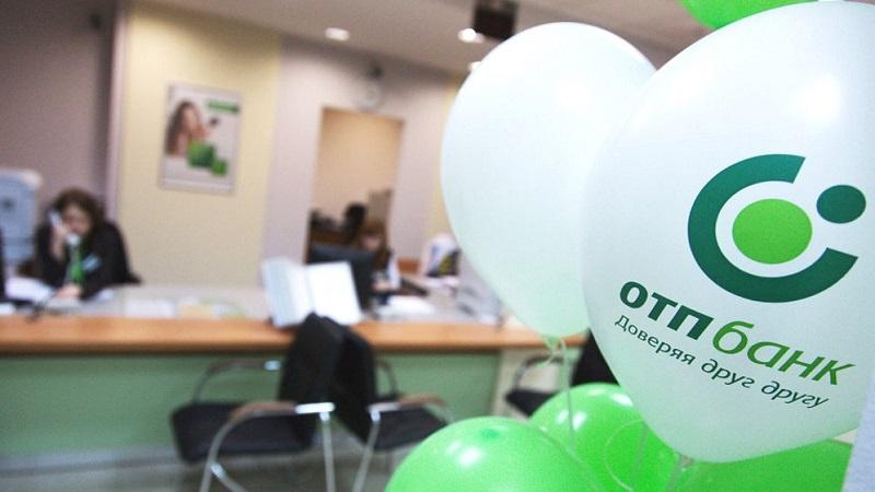 Предложения ОТП Банка жителям Иркутска