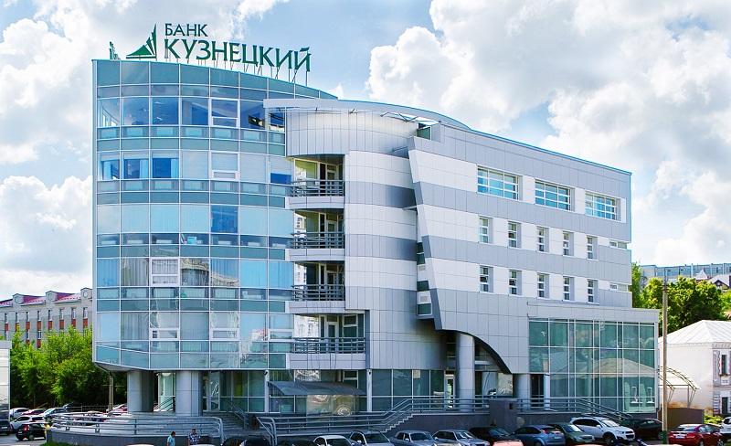 Банк Кузнецкий в Пензе