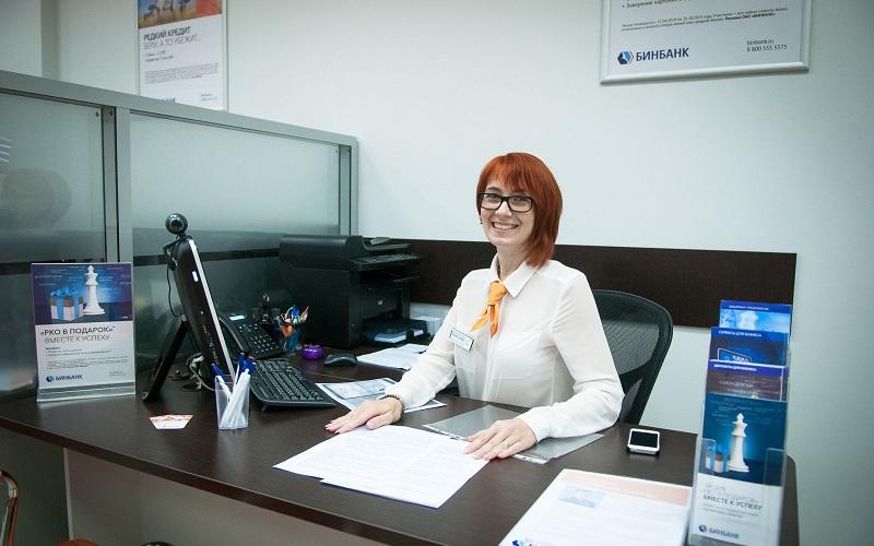 Офисы Бинбанка в Омске