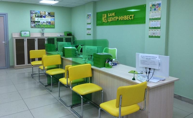 Отделение банка Центр Инвест в Ростове
