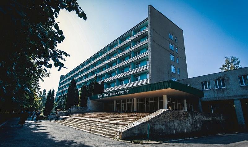 Кредиты на лечение в санатории Липецк