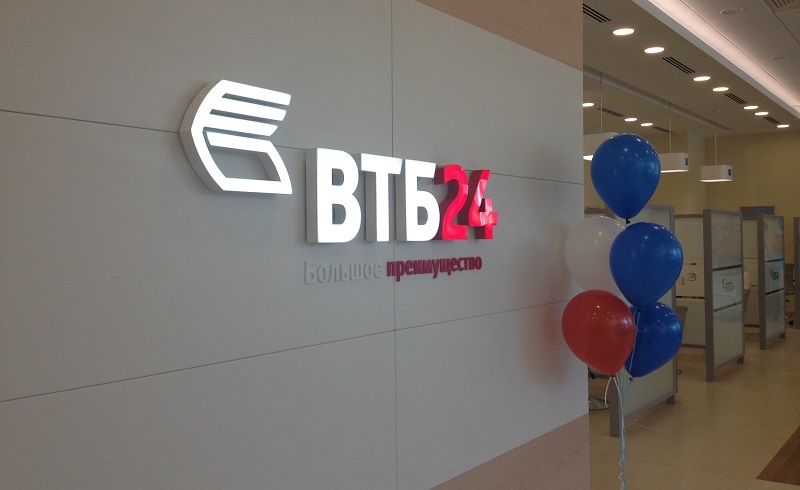 Кредитные программы ВТБ24 в Кирове