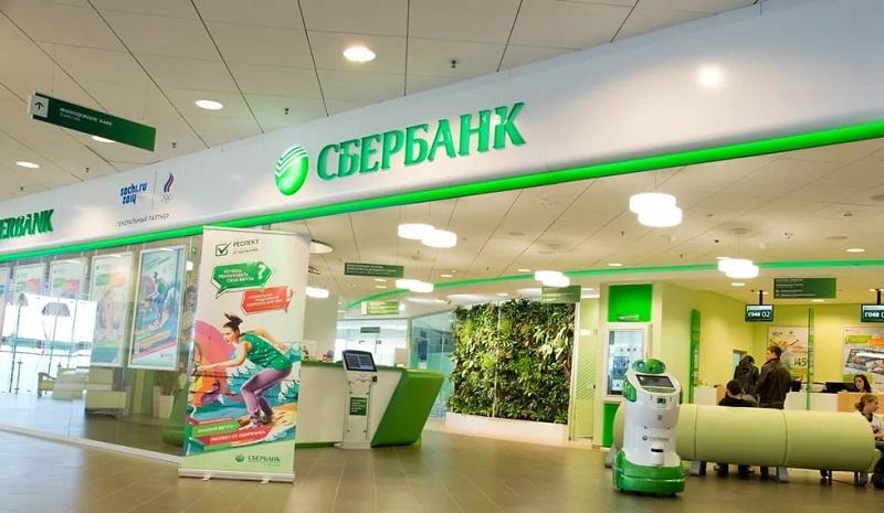 Офисы Сбербанка в Саратове кредитные программы